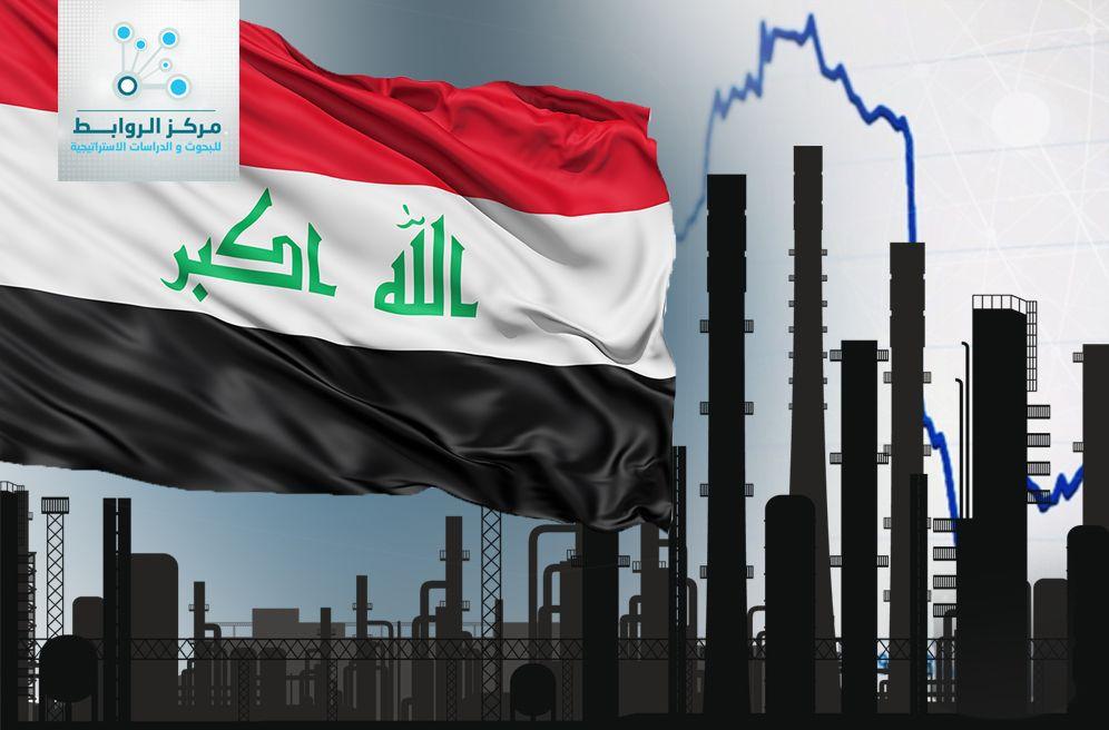 Iraq-economy