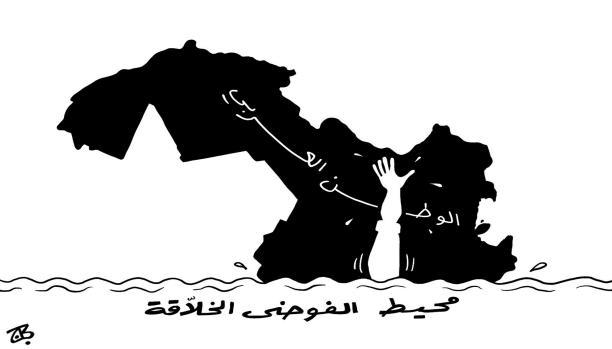هل يمكن صوغ ميثاق عربي جديد؟