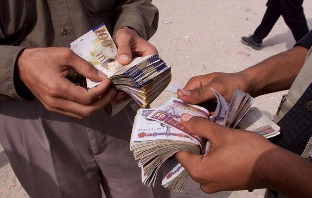 gaza-moneychangersap01102102091-639x405