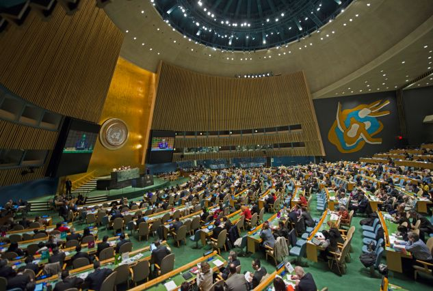 wide-view-un-general-assembly-hall
