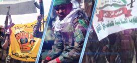 الحشد الشعبي… نحو مؤسسة رسمية في العراق