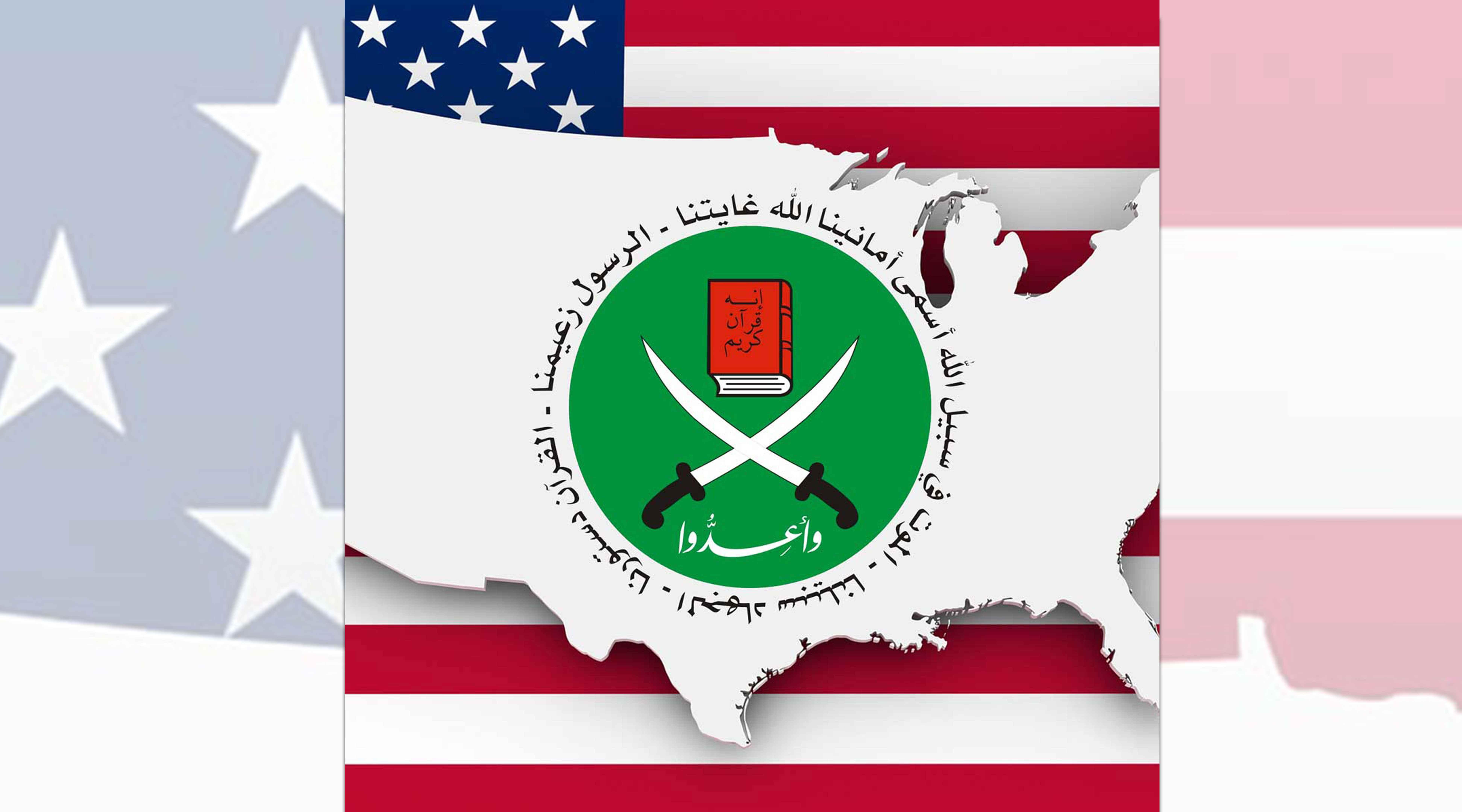 muslimbrotherhoodname_103a29ea-80ad-4809-84cd-c8ace1313a27