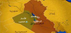 السياسيون العراقيون والتجاذبات الإقليمية