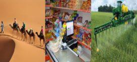 ضرورة تنويع اقتصاد دول «أوبك»