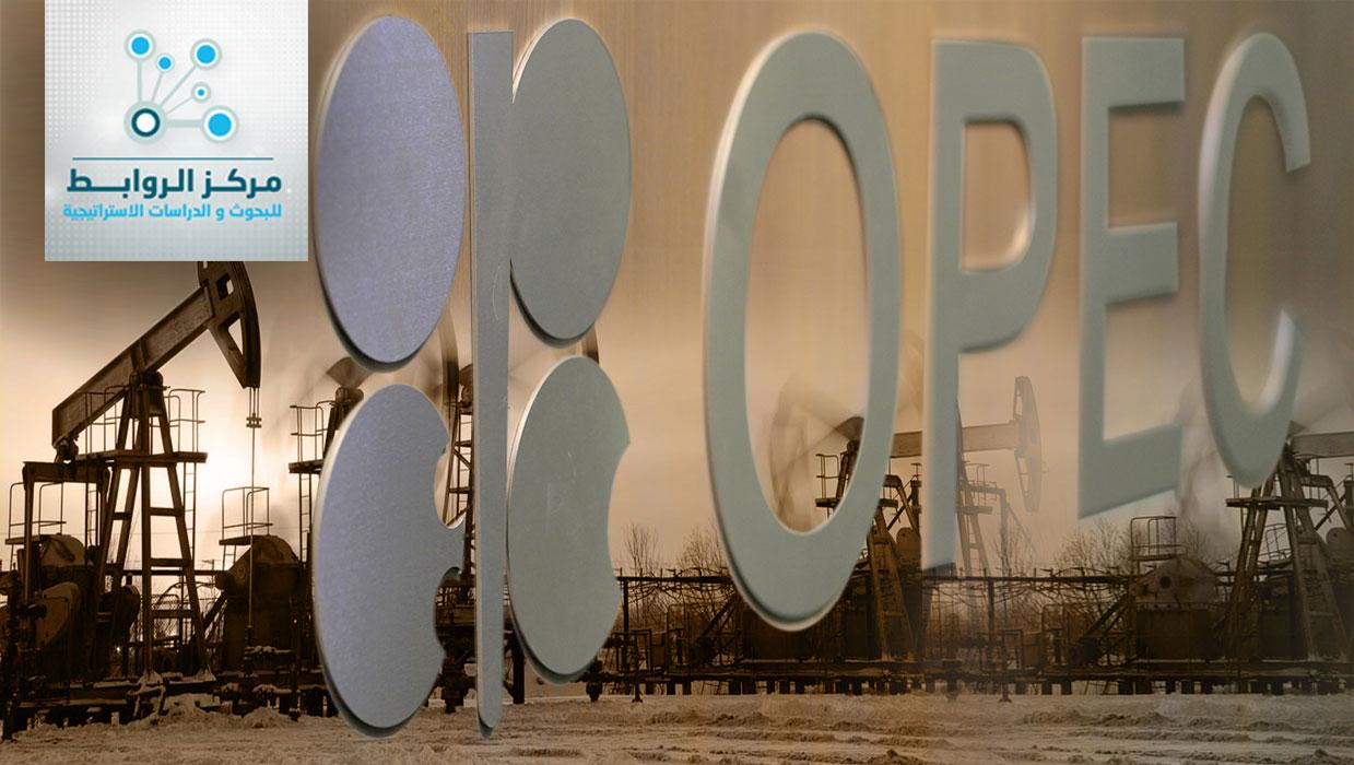 opec_oil