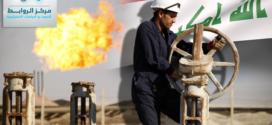 وزارة النفط  العراقية:  تنمية رغم التحديات