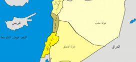 تقسيم سوريا وضم لبنان