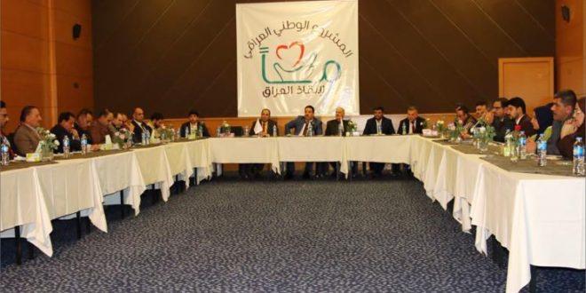 الأحزاب العراقية السنية.. تشتيت وتدخلات خارجية