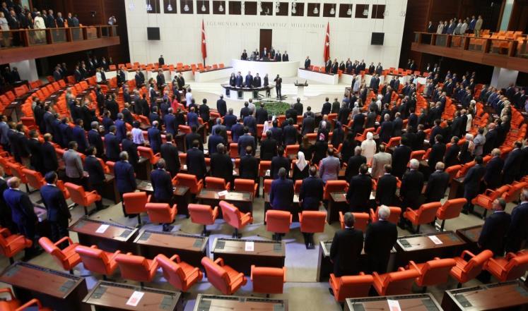 الجدل يتواصل بتركيا للتحول للنظام الرئاسي