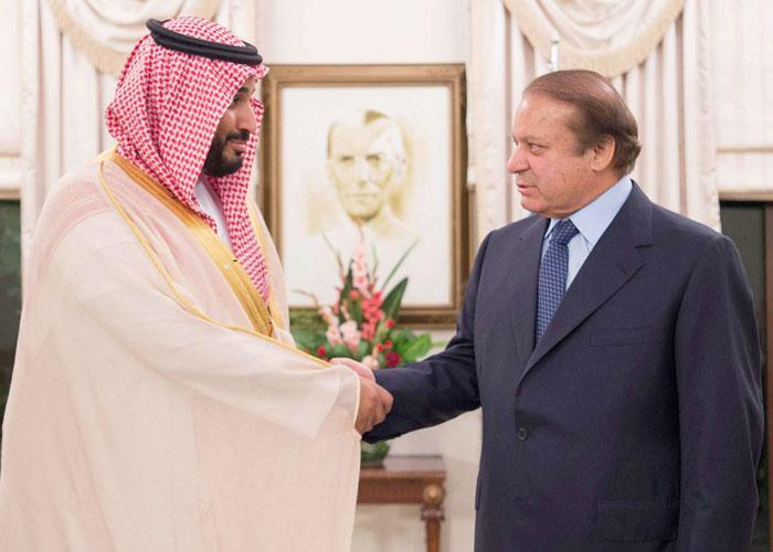 باكستان والسعودية.. جبهة موحدة ضد الإرهاب والتمدد الإيراني