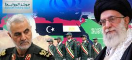 مآلات الهلال الإيراني في المشرق العربي