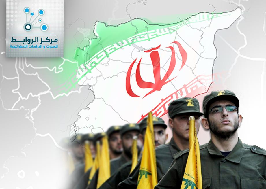 النظام الإيراني… جزء أساسي من معضلة الحل في الصراع السوري