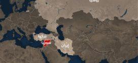 روسيا وإيران: حدود التعاون والتنسيق في سوريا