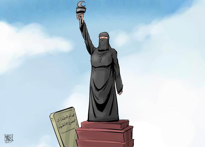 هل صدام الحضارات إعلان حرب على الإسلام