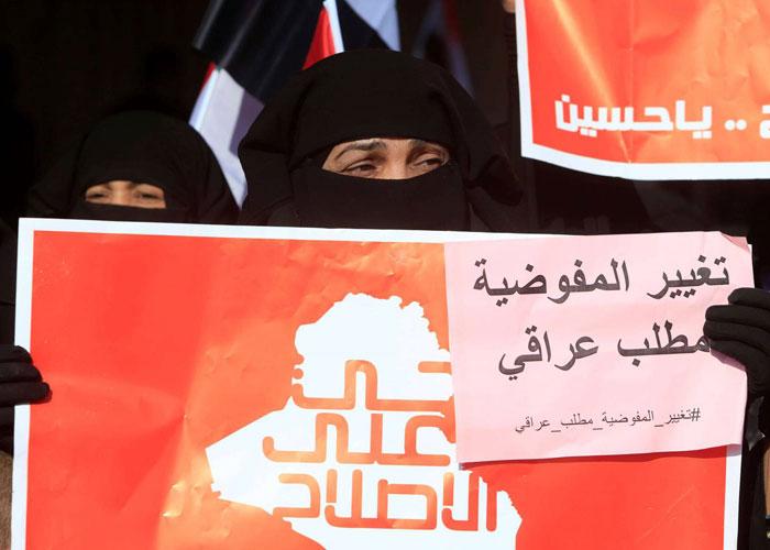 الصدر يحشد أنصاره للمطالبة بتغيير مفوضية الانتخابات
