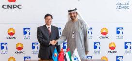 أبوظبي تضم الصين إلى شراكاتها الإستراتيجية النفطية