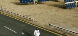 السعودية تفتح أبواب الاستثمار الأجنبي في الطاقة المتجددة