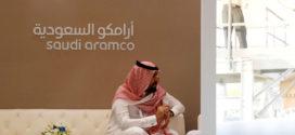 اكتتاب أرامكو السعودية يجذب الاستثمارات للمنطقة