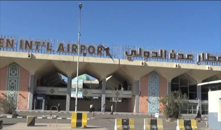 توتر أمني واشتباكات بمطار عدن