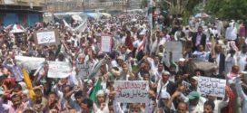 """""""11 فبراير"""" الثورة والأمل في اليمن"""