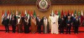 القمة العربية تؤيد حل الدولتين والتمسك بمبادرة السلام