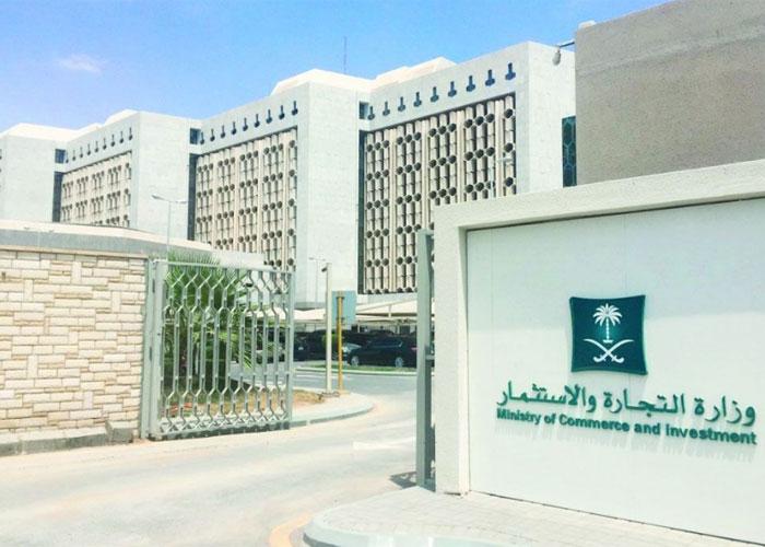 6 تدابير سعودية لمواجهة التستر التجاري