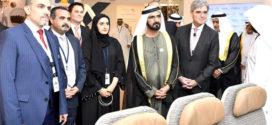 قمة التصنيع تضع الإمارات على خارطة الاقتصاد غير النفطي