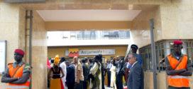 التجاري وفا بنك يتوج المغرب على عرش المصارف الأفريقية
