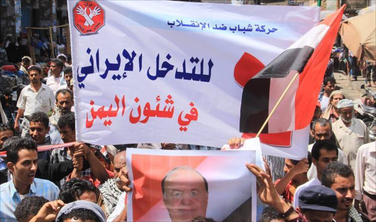 اليمن بعد عامين: إيران وإدارة الفشل كأنه انتصار