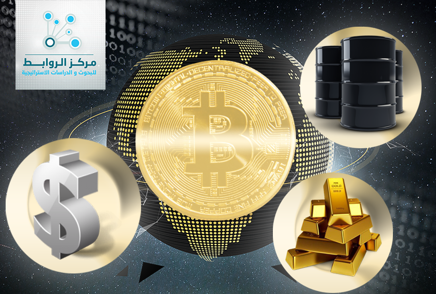 البتكوين (عملة النت المظلم) تربك BitcoinWorld.png
