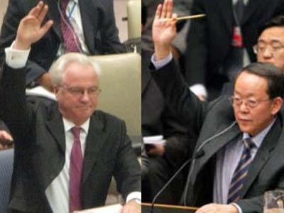 أبعد من'الفيتو' الروسي ــ الصيني