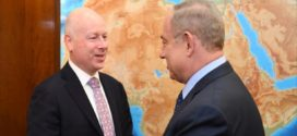 مبعوث ترمب للشرق الأوسط يجتمع بنتنياهو بالقدس