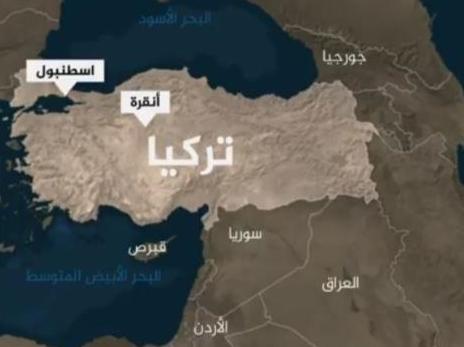 المعارضة السورية تقرر مقاطعة أستانا وتلوم روسيا