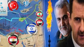 حقول الغاز تشعل الحرب المقبلة في الشرق الاوسط