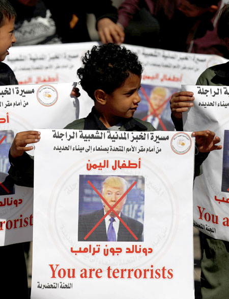 إيران تلوح بتنازلات في اليمن لتطويق نتائج زيارة ماتيس للسعودية