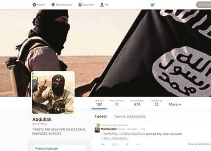 فنلندا توسع مكافحة الإرهاب على الإنترنت