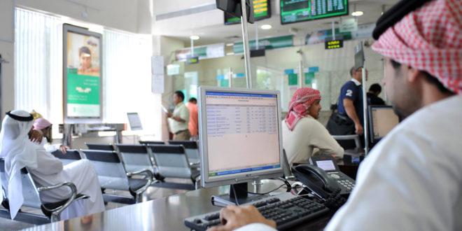مصاعب تشغيلية تؤرق بنوك الخليج الإسلامية