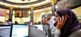 الشكوك تحاصر إحياء بورصة عقود السلع المصرية