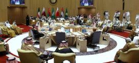 اجتماع خليجي في الرياض يبحث سبل التصدي للمخططات الإيرانية