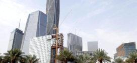 مركز الملك عبدالله المالي يفتح نافذة حرة للاقتصاد السعودي