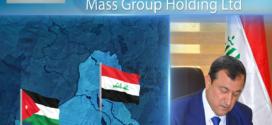 """""""ماس القابضة العالمية"""" تحقق اهم انجاز بالاقتصاد العراقي الاردني"""