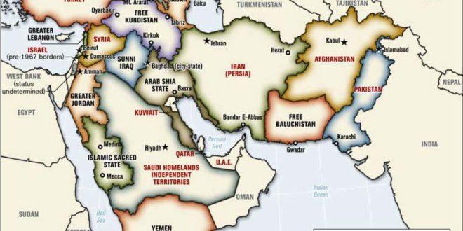 """خطط إعادة رسم الشرق الأوسط: مشروع """"الشرق الأوسط الجديد"""""""