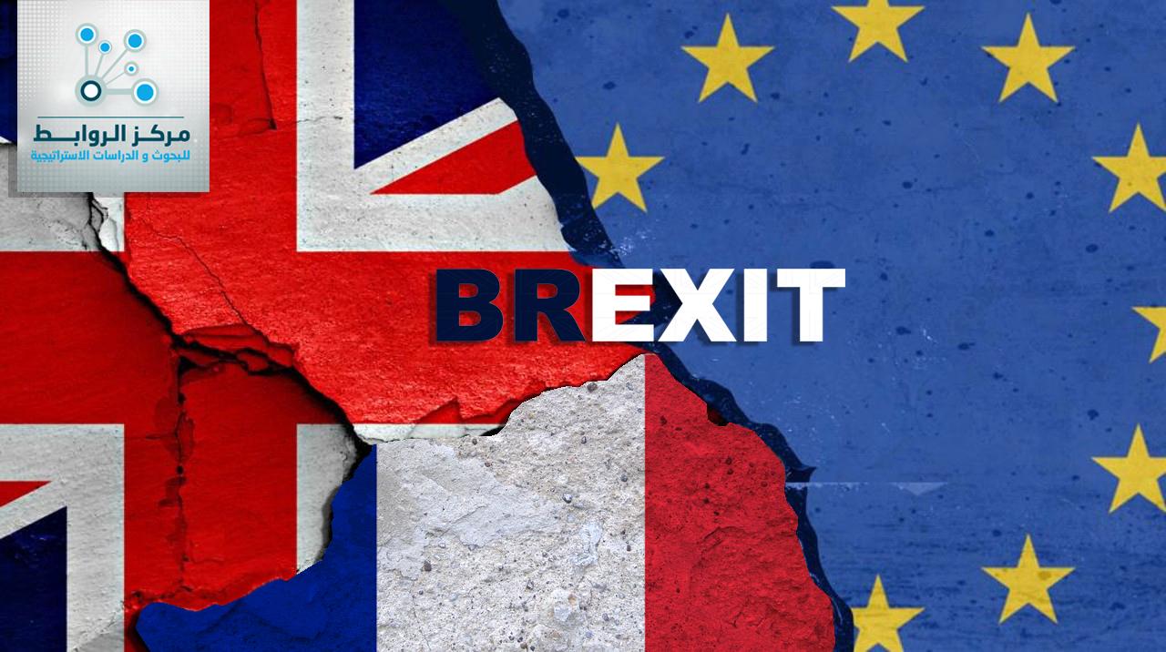 الاثر الاقتصادي لخروج بريطانيا من الاتحاد الاوربي