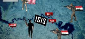 غرب الأنبار: معركة تصفية داعش في العراق