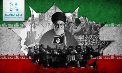 سر التحالف الاستراتيجي بين ايران والقاعدة و داعش ومن على شاكلتهم