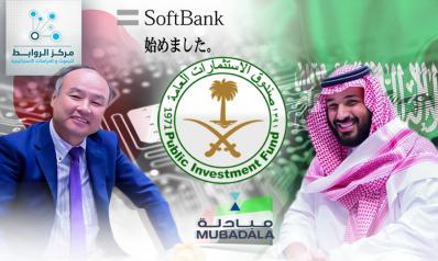 الاستثمار السعودي الياباني ثورة معلومات مستمرة…