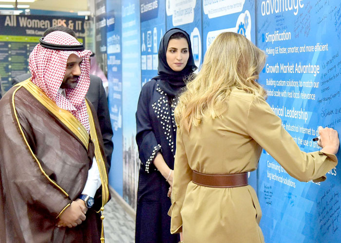 اتفاقات سعودية أميركية غير مسبوقة بقيمة 380 مليار دولار