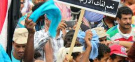الوحدة اليمنية.. من مشروع وطني إلى صراع على 'غنيمة الجنوب'