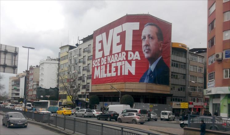 """أردوغان أمام عهد جديد في قيادة """"العدالة والتنمية"""""""