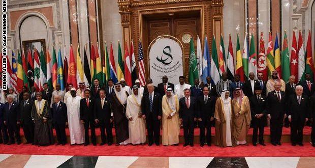 قمة الرياض: التصحيح